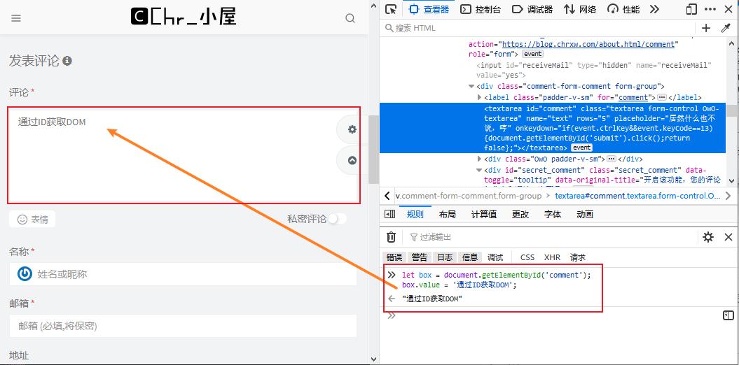 代码运行效果